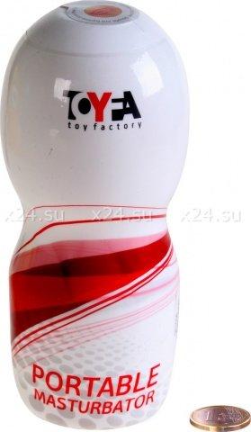 Мастурбатор (вагина) в пластиковой упаковке