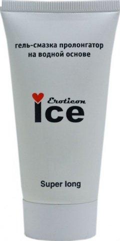 ����-����������� ice. 50 ��
