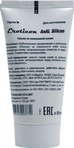 Гель-смазка анальная anal silicon, 50 мл, фото 2