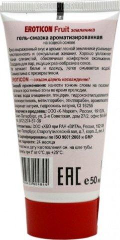 Гель-смазка оральная с ароматом и вкусом земляники, розовая 50 мл, фото 2