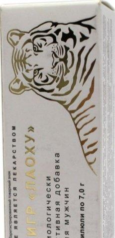 Тигр ''Лаоху'' 3 капсулы, фото 2
