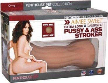 Мастурбатор вагина + анус Aimee Sweet Extra Long CyberSkin, телесная, фото 2