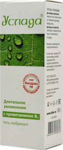 Гель - любрикант Услада 60 г туб пластиковый, фото 4