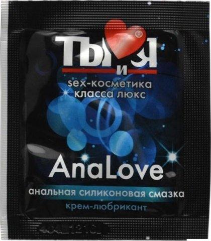 Cиликоновая анальная смазка AnaLove, 4 г, фото 2