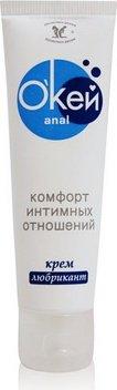 Крем-любрикантО'Кей Anal 50 г(10*1) цена за упак, фото 2
