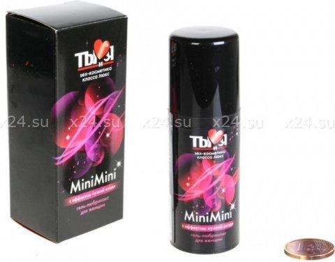 Гель-любрикант MiniMini для женщин 50 г