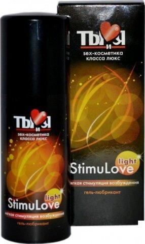 Гель-любрикант Stimulove light 50 г возбужд, фото 3