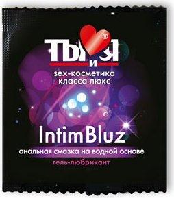 Ты и Я - Гель-любрикант ''Intim Bluz'' анальный 4 г (20*1) упак