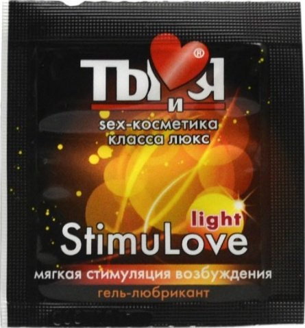 Ты и Я - Гель-любрикант ''StimuLove light'' возбужд. 4 г (20*1) упак