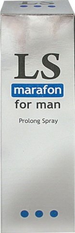 Спрей для мужчин (пролонгатор) ''lovespray marafon'' 18 гр, фото 4