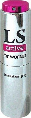 Спрей для женщин (стимулятор) lovespray active'' 18 гр