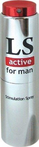 Спрей для мужчин (стимулятор) lovespray active'' 18 гр