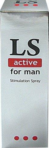 Спрей для мужчин (стимулятор) lovespray active'' 18 гр, фото 4