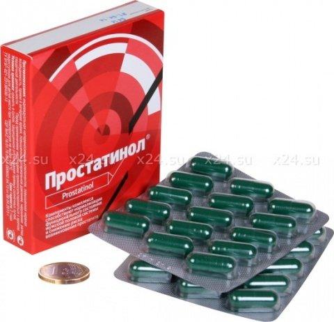 Простатинол (Prostatinol) 0,5 г. д\муж