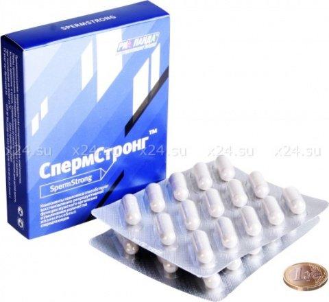 Капсулы для улучшения качества спермы СпермСтронг (30 капсул)