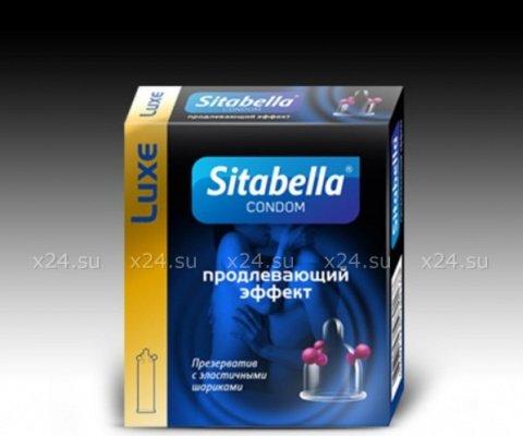 Ситабелла` со смазкой с продлевающ. эф. с шариками презервативы, фото 2