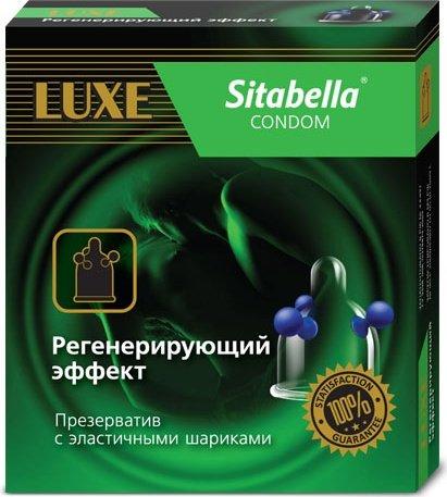 Презерватив Sitabella с шариками, регенерирующий эффект, фото 3