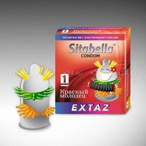 Презерватив Sitabella Extaz Красный молодец(1262)*24