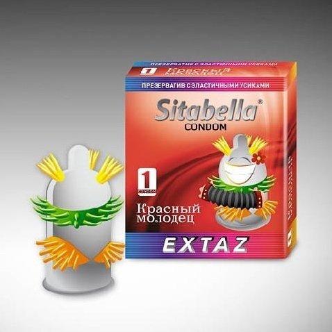 Презерватив Sitabella Extaz Красный молодец(1262)*24, фото 3