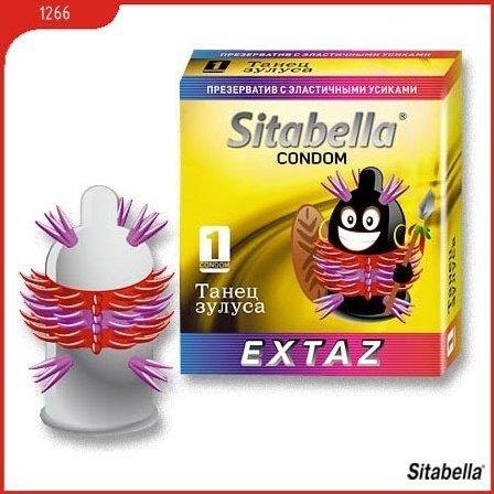 Презерватив Sitabella Extaz Танец зулуса(1266)*24