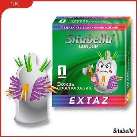 Презерватив Sitabella Extaz Вождь краснокожих(1260)*24, фото 2