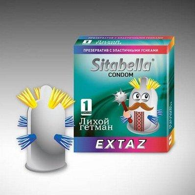 Презерватив Sitabella Extaz Лихой гетман(1263)*24, фото 5