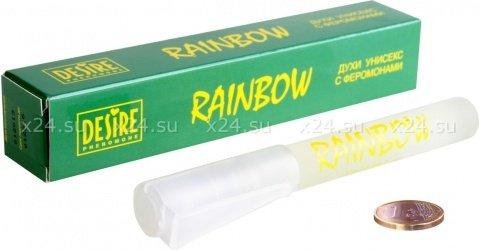 Духи с феромонами desire 'rainbow' 8 мл унисекс