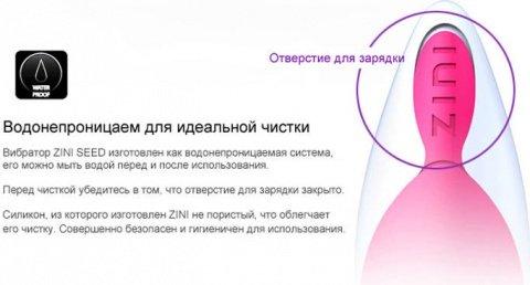 Вибромассажер zini seed розовый с белым, фото 8
