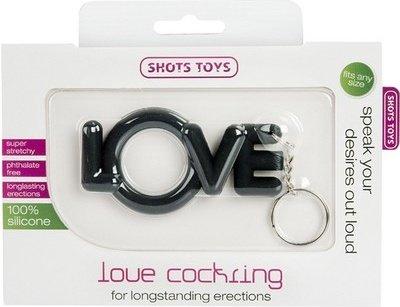 ����������� ������ Love Cocking ������, ���� 2
