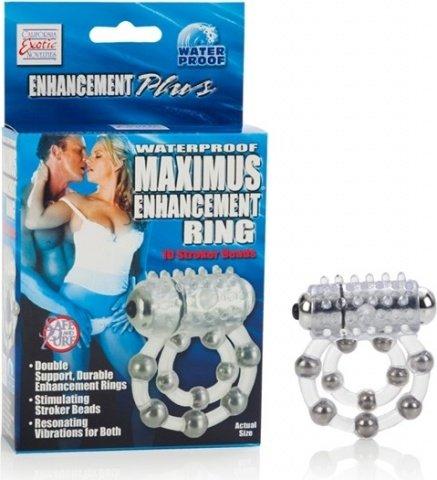 Колечко maximus с 10 металлическими шариками