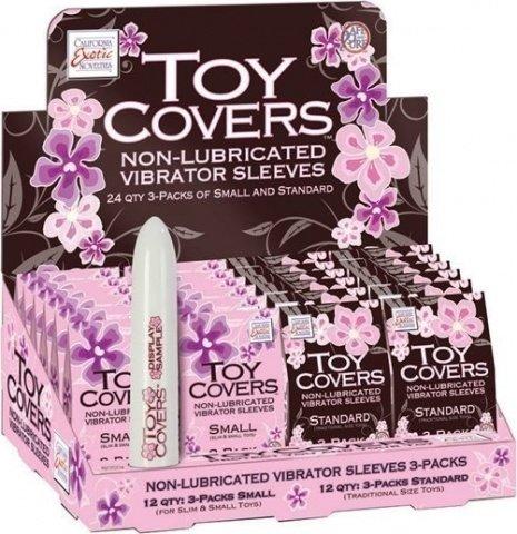 Набор насадок для вибраторов toy covers