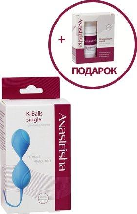 Anasteisha K-Balls single тренажер Кегеля, 78 г+ подарок