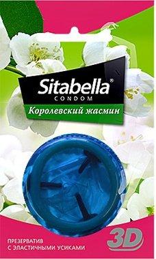 ������������ Sitabella 3D ����������� ������(1286)*24