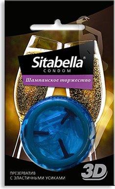 ������������ Sitabella 3D ���������� ���������(1285)*24
