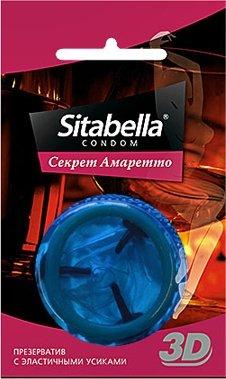 Презервативы Sitabella 3D Секрет амаретто(1283)*24