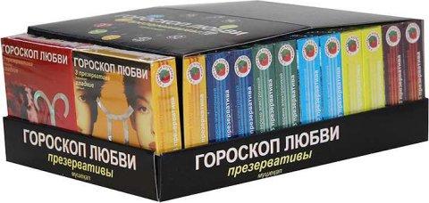Ароматизированные презервативы гороскоп любви гладкие, точечные, ребристые - 1 блок (24 уп)