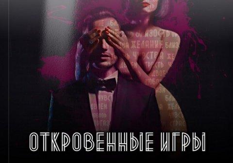 Лучшие товары Росийских Секс-Шопов (ТОП 250)
