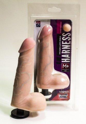 ������� �� Harness � ����������� Medium-plus Size � �������� 17 ��