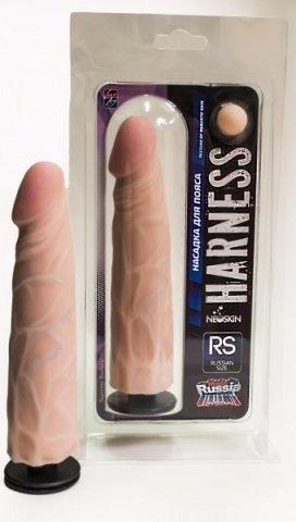 ������� �� Harness � ����������� Russian Size � �������� 18 ��