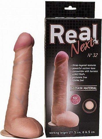 ������������� �� �������� 9,6 real next 24 ��, ���� 3