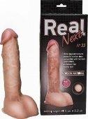 Фаллоимитатор на присоске 9,4 24 см - Секс шоп Мир Оргазма