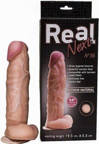 ������������� �� �������� 8,8 real next 22 ��, ���� 3
