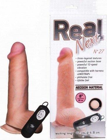 Реалистичный вибратор Real Next 8'' 27 (вторая кожа, 12 режимов) 20 см, фото 3