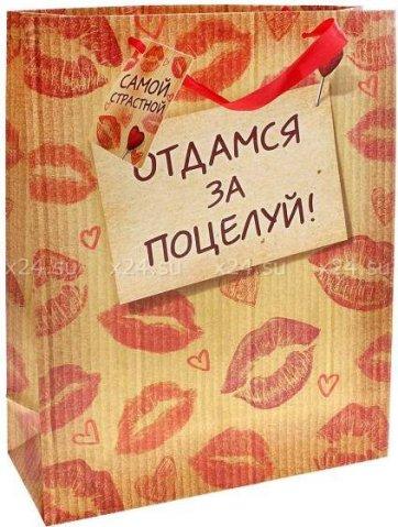 Пакет ламинат L отдамся за поцелуй интим