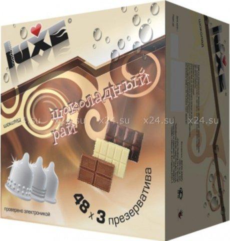 Ароматизированные презервативы со вкусом шоколада (3 шт.), фото 3