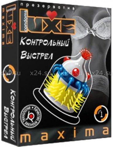 Презервативы luxe французский связной - 1 блок (24 уп)