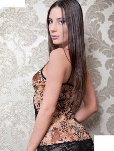 Комбинация Karen леопард. р, фото 3