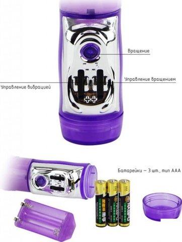 Виброкомпьютер Бабочка с ротацией и дополнительной функцией Up&Down, фиолетовый, 40 х240 мм, фото 2
