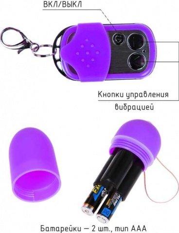Виброяйцо с дистанционным пультом, бархатное, фиолетовое, 34 х80 мм, фото 2