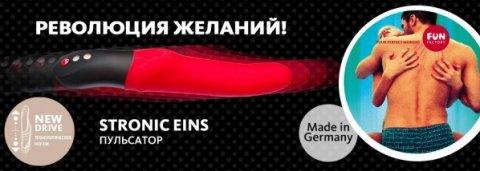 Пульсатор stronic eins красный: зарядное устройство, фото 3